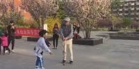 70 Year Old Chinese Man Showcases Dance