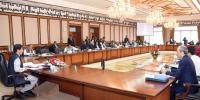 Fedral Cabinet Meeting Postpone