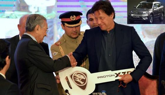 Mahatir Muhammad Gifted A Car To Imran Khan