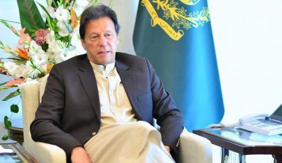 Imran Khan Will Address To International Refugee Forum