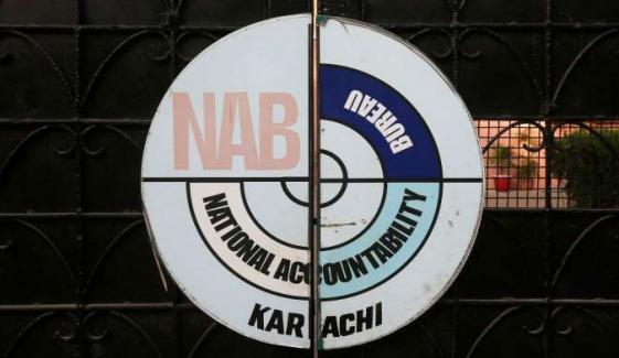 Najaf Mirza Takes Charge As Dg Nab Karachi