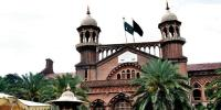Mariam Nawaz Passport Return Application Hearing Adjourned