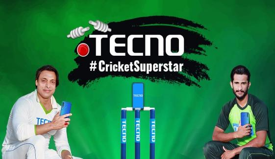 Now Play Live With Tecnocricketsuperstar