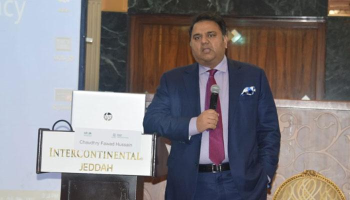 اسلامی ترقیاتی بینک اور ورلڈ اکیڈمی آف سائنسز فورم میں وفاقی وزیر فواد چوہدری کی شرکت