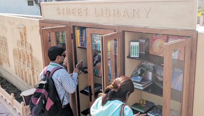 اسٹریٹ لائبریری