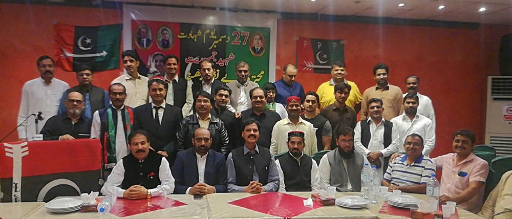 ''مجلس محصورین پاکستان''اور'' پاکستان جرنلسٹس فورم '' کے زیر اہتمام تقاریب