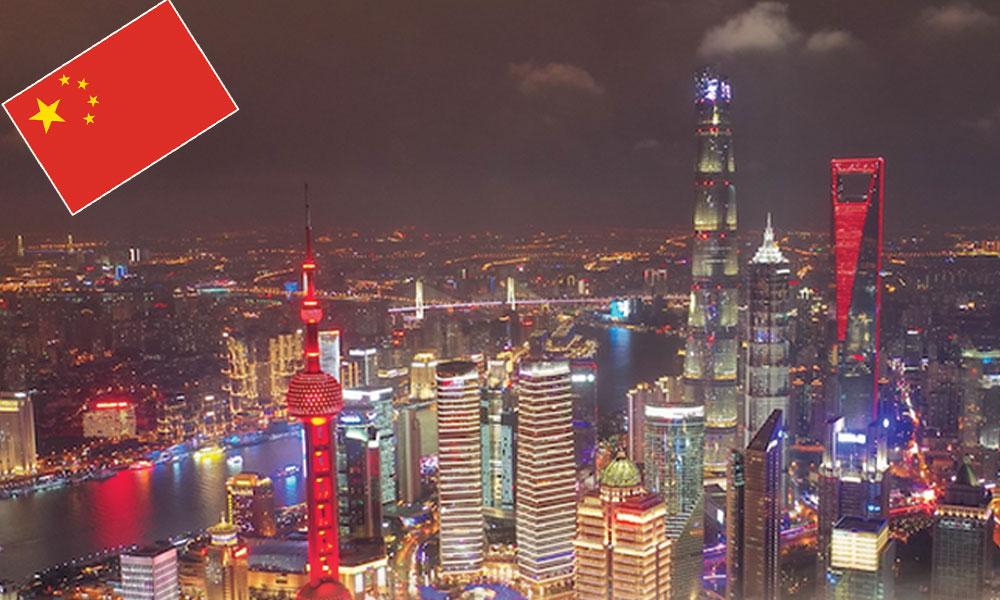 2020 میں چین توقعات سے بڑھ کر کارکردگی کا مظاہرہ کرے گا