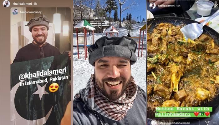 پاکستان حیرت انگیز ہے: اماراتی بلاگر
