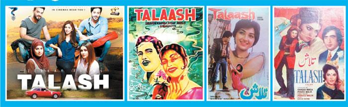 'تلاش' ایک ہی نام سے بننے والی چار اردو فلمیں