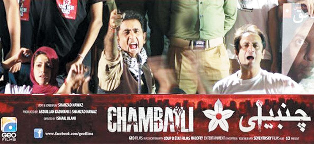 پاکستان فلم انڈسٹری کی ابتر صورتِ حال