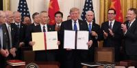 Us And China Trade War Phase One Trade Deal Signed