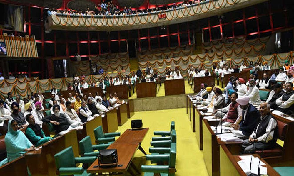 بھارتی پنجاب اسمبلی، شہریت قانون کیخلاف قرار داد منظور