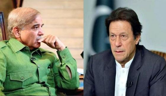 Pm Imran Khan Writes Letter To Opposition Leader Shahbaz Sharif