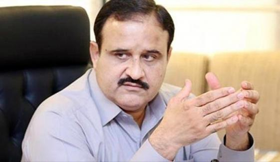 Cm Punjab Takes Notice Of Flour Price Hike
