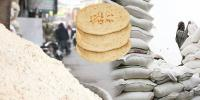 Wheat Flour Prices Increase In All Over The Country