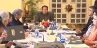 Pm Directive Providing Allocated Funds To Hec