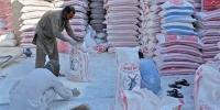 Flour Price In Karachi