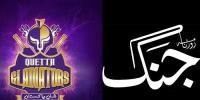 Jang Group Will Be Media Partner Of Quetta Gladiators In Psl 2020