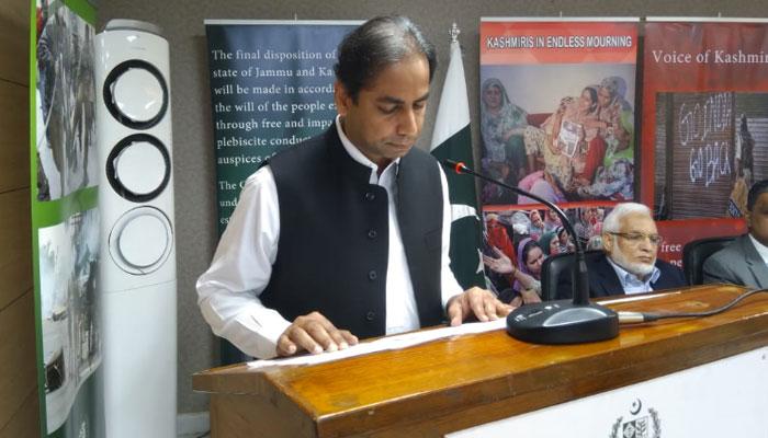 مسئلہ کشمیر کے موضوع پر تقریب کا انعقاد