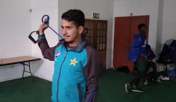 U19 World Cup Pakistan To Face Scotland Tomorrow