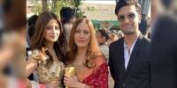 Ahad Raza Mir Mother Extends Heartfelt Birthday Wishes To Sajal Ali