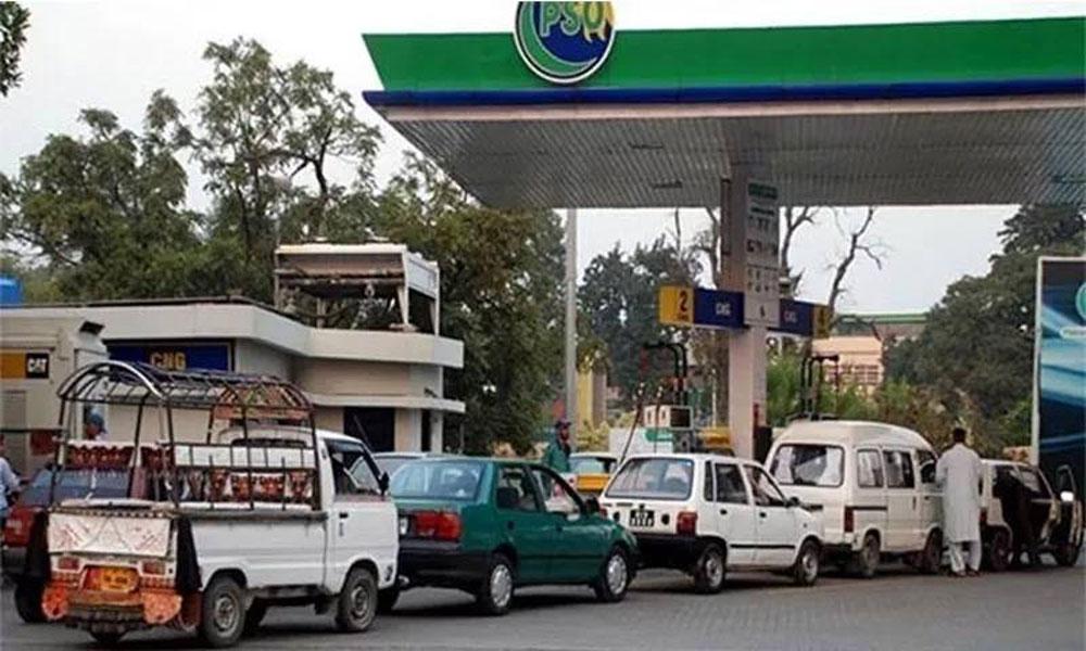کراچی میں 5 دن کے بعد سی این جی اسٹیشن کھل گئے