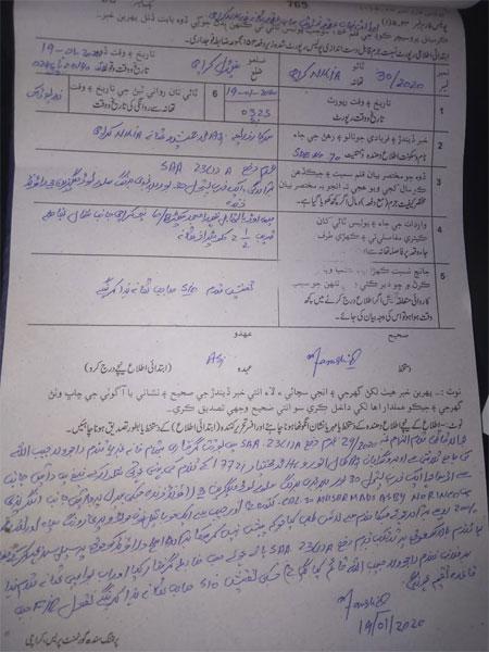 نیو کراچی، کانسٹیبل عرفان کے قتل کے 4 ملزمان گرفتار