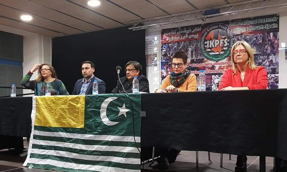 اسپین، انٹرنیشنل کشمیر پیس فورم کے زیر اہتمام کشمیر کانفرنس کا انعقاد