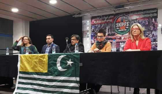 International Kashmir Peace Forum Organized Kashmir Conference In Spain