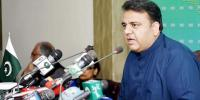 Fawad Chaudhry Says Cause Of Inflation Is Leadership Of Pml N