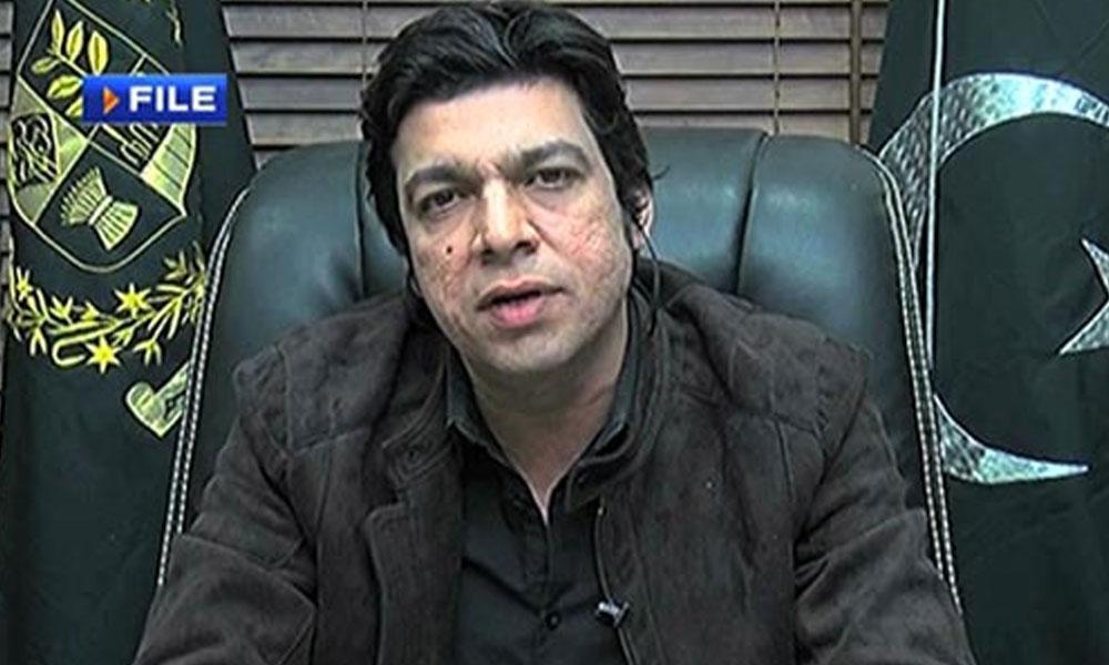 فیصل واوڈا کی کیخلاف درخواست بغیر سماعت ملتوی