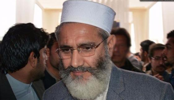 Siraj Ul Haq Poetical Criticism On Sheikh Rasheed