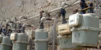 Government Decides To Raise Gas Prices And Meter Rent