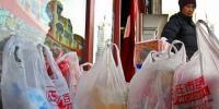 China To Ban Single Use Plastic Bags And Straws