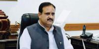 Pic Riot Report Submitted To Cm Buzdar