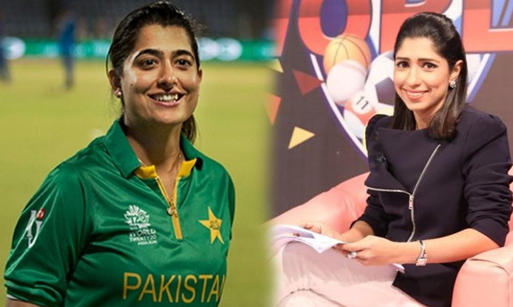 ICC وویمنز ورلڈ کپ، پاکستانی ٹیم کےانتخابی تقاضے ادھورے