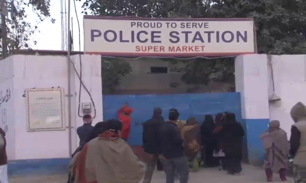 کراچی: لیاقت آباد کا نوجوان لاپتہ، اہل خانہ کا تھانے پر احتجاج