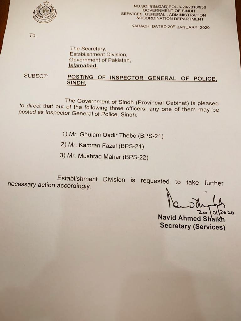 وزیر اعظم عمران خان کو وزیر اعلیٰ سندھ مراد علی شاہ کا خط