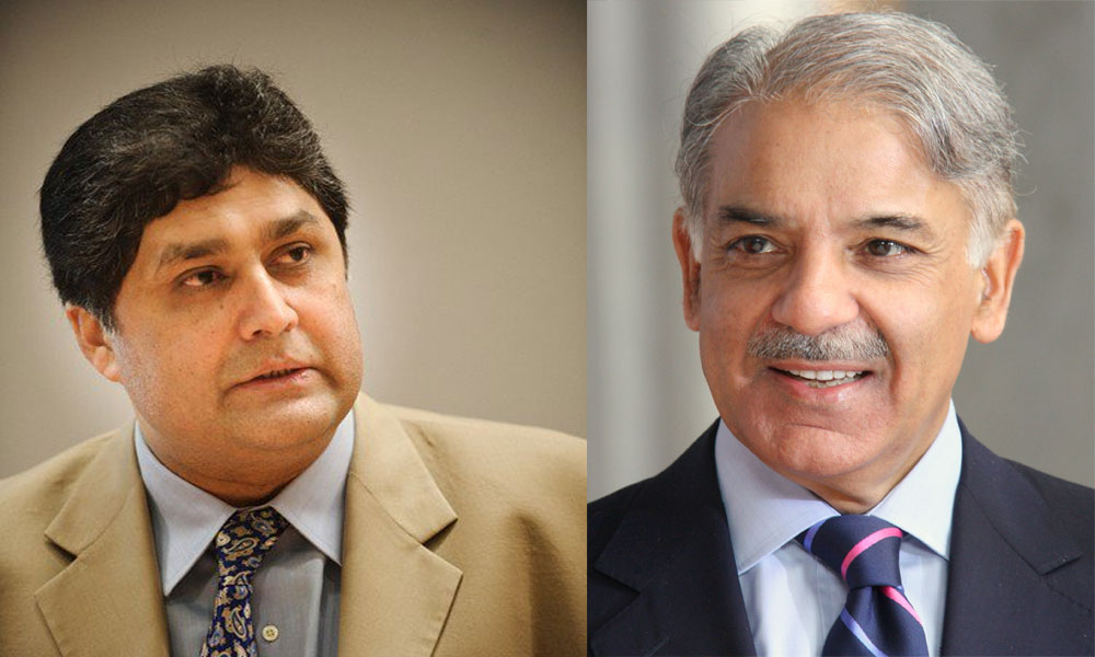 فخر ہے فواد حسن فواد نے سودے بازی نہیں کی: شہباز شریف