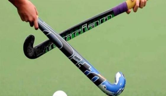 International Standard Hockey Stadium Prepared At Ayub National Park Rawalpindi