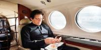 Pm Imran Khan Departs For Davos