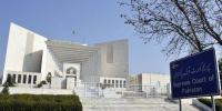 Supreme Court Dismisses Ceo Pias Request