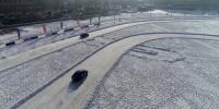 Car Rally Championship Takes Place On Icy Track