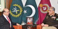 President Ajk Important Meeting With Coasispr