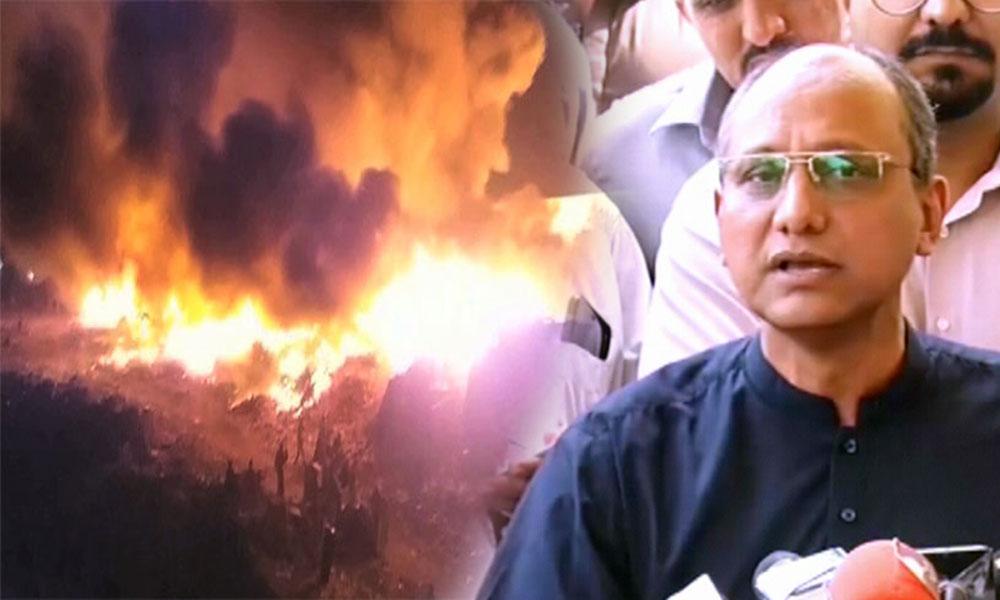 تین ہٹی پر جھونپڑیوں میں آگ سے جانی نقصان نہیں ہوا: سعید غنی