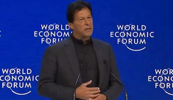 Pakistan Will Not Be Part Of Any Warpm