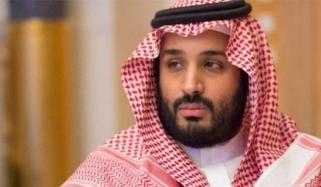Investigation Report Regarding Phone Heckng From Muhammad Bin Salman Will Release Today