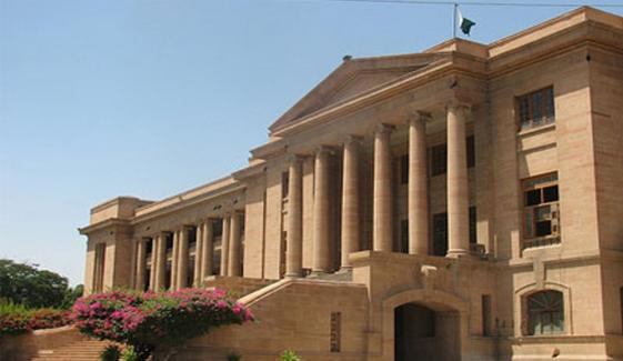 Sehwan Judical Magistrate File Bail Application In Shc