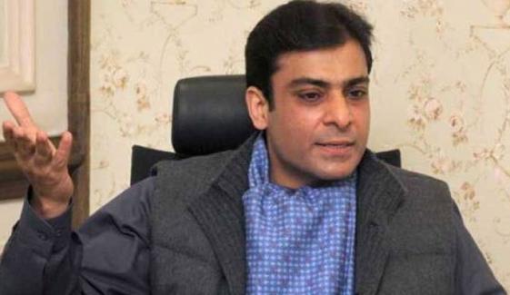 Hamza Shahbaz Media Talk At Lahore