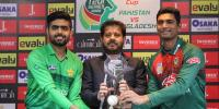 Lahore Sees Increased Excitement With The Arrival Of The Bangladesh Cricket Team